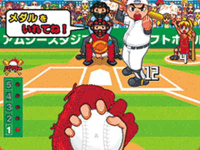 Buttobi Softball screenshot