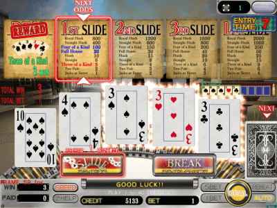 Catling Poker [Club Majesty] screenshot