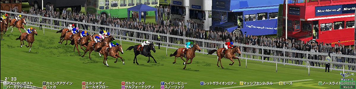 Star Horse 2 - Fourth Ambition screenshot