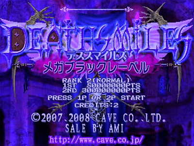 Deathsmiles Mega Black label screenshot