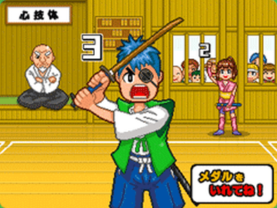 Chanbara Kids screenshot