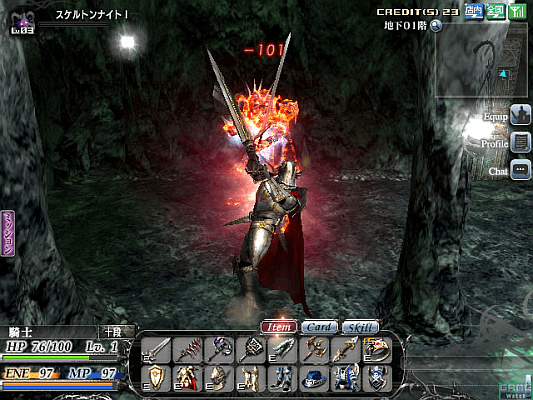 Quest of D ver. 3.0 screenshot