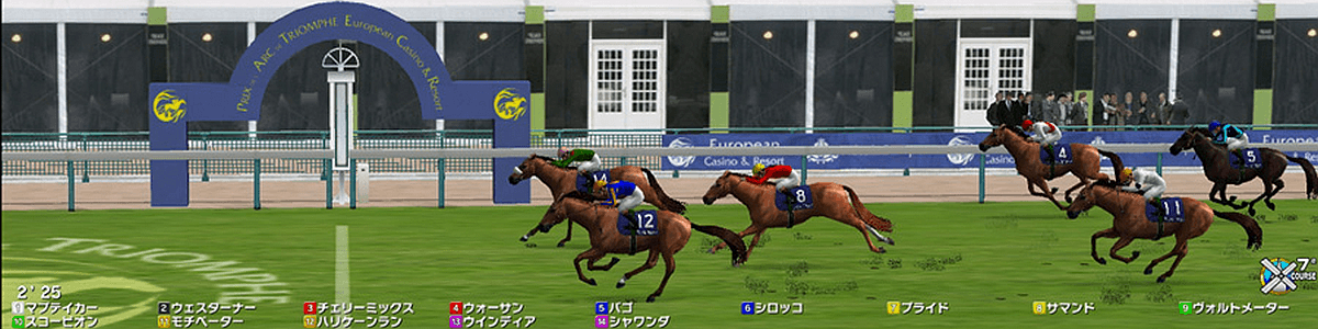 Star Horse 2 - Second Fusion screenshot