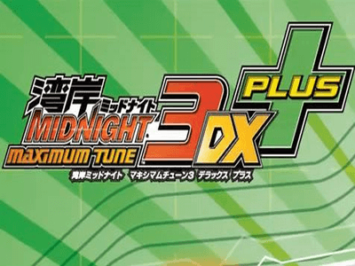 Wangan Midnight - Maximum Tune 3DX Plus screenshot
