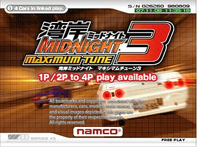Wangan Midnight - Maximum Tune 3 screenshot