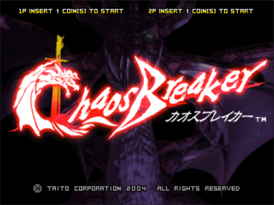 Chaos Breaker screenshot