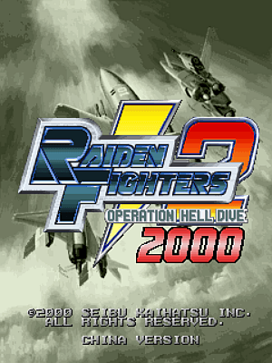 Raiden Fighters 2 - 2000 Operation Hell Dive screenshot