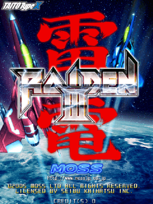 Raiden III screenshot
