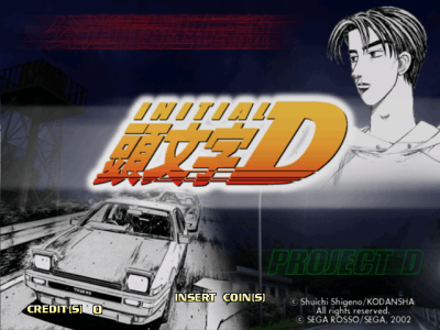 Initial D Arcade Stage screenshot