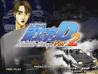 Initial D Arcade Stage Ver.2 screenshot