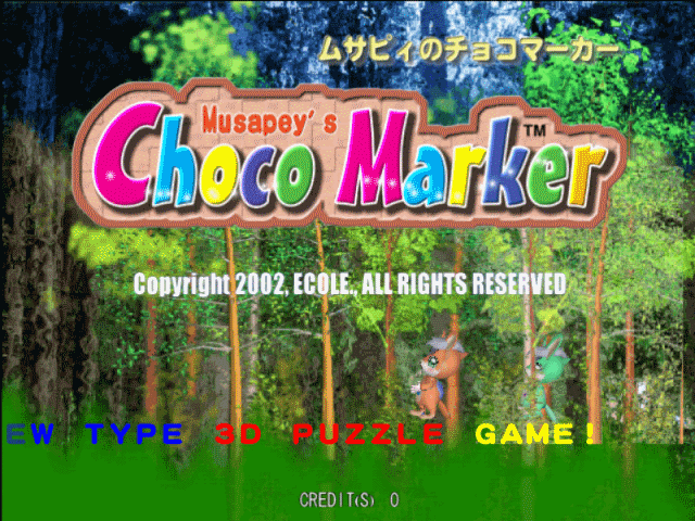 Musapey's Choco Marker [Model GDL-0014] screenshot