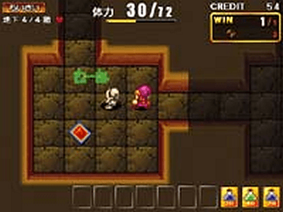 Monster Gate III screenshot