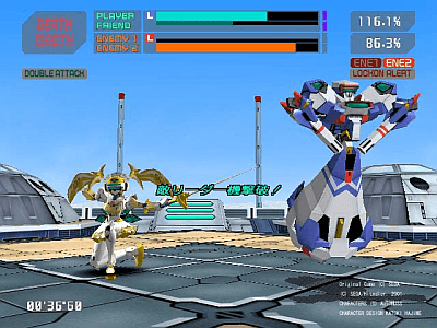 Cyber Troopers Virtual-On 4