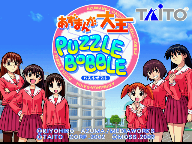 Azumanga Daioh Puzzle Bobble [Model GDL-0018] screenshot
