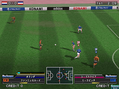 World Soccer Winning Eleven Arcade Game Style screenshot