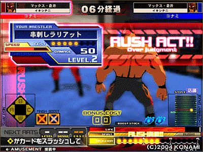 Wrestle Arena Battle Climaxx! screenshot