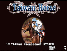 Taiwan Horse screenshot