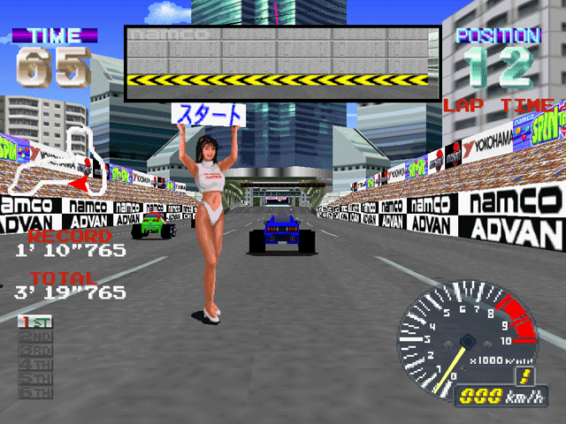 Pocket Racer screenshot