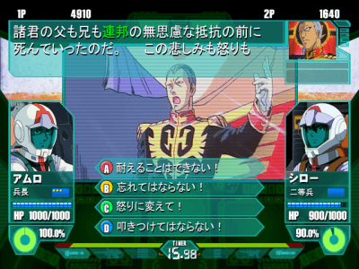 Quiz Mobile Suit Gundam - Tou. Senshi screenshot
