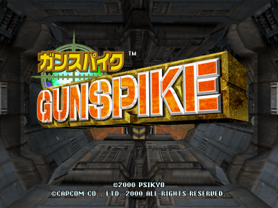 Gunspike screenshot