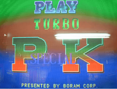 Turbo PK Special screenshot