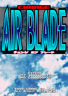 Change Air Blade screenshot
