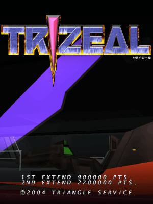 Trizeal [Model GDL-0026] screenshot