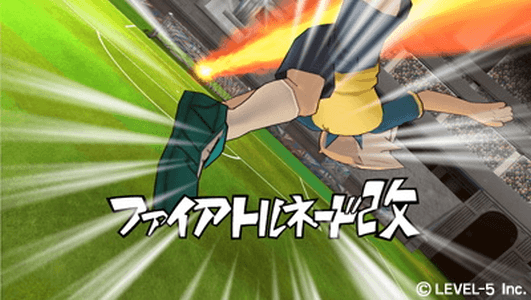 Inazuma Eleven Strikers - 2012 Xtreme screenshot