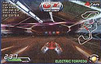 Aqua Racer screenshot