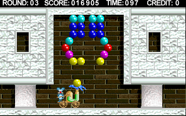 Water Balls screenshot