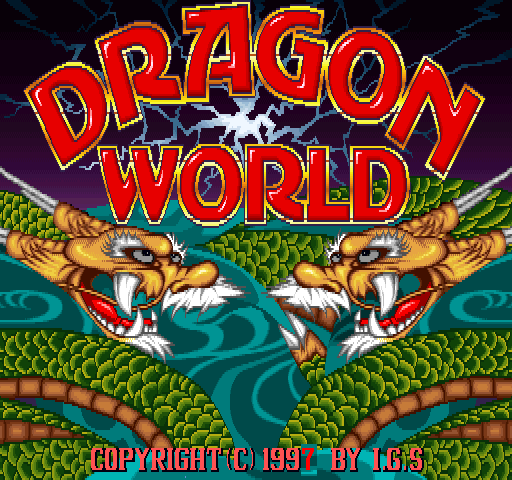 Dragon World screenshot