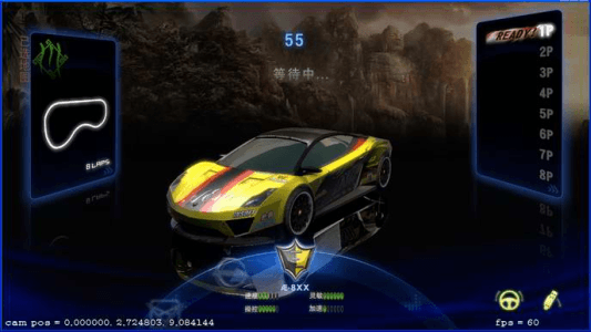 Storm Racer screenshot