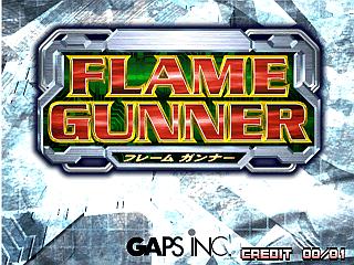 Flame Gunner screenshot