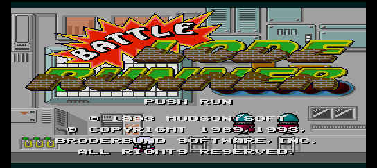 Battle Lode Runner [Model HC93054] screenshot