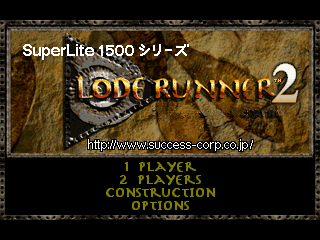 SuperLite 1500 Series: Lode Runner 2 [Model SLPM-86460] screenshot
