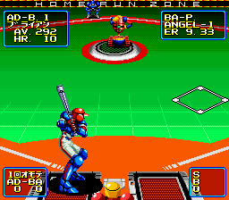 2020 Toshi no Super Baseball [Model SHVC-SA] screenshot