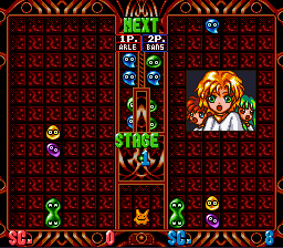 Super Puyo Puyo 2 Remix [Model SHVC-A7PJ-JPN] screenshot