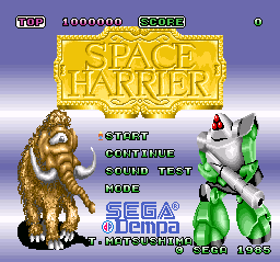 Space Harrier [Model DP-3205003] screenshot