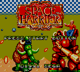 Space Harrier [Model G-3212] screenshot
