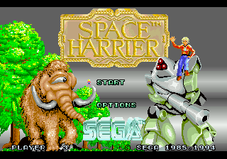Space Harrier [Model GM-4005] screenshot