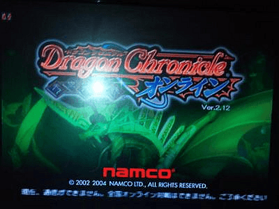 Dragon Chronicle - Online screenshot