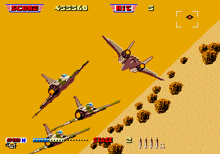 After Burner II [Model T-17013] screenshot