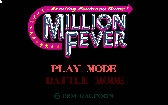 Million Fever - Exciting Pachinco Game! screenshot
