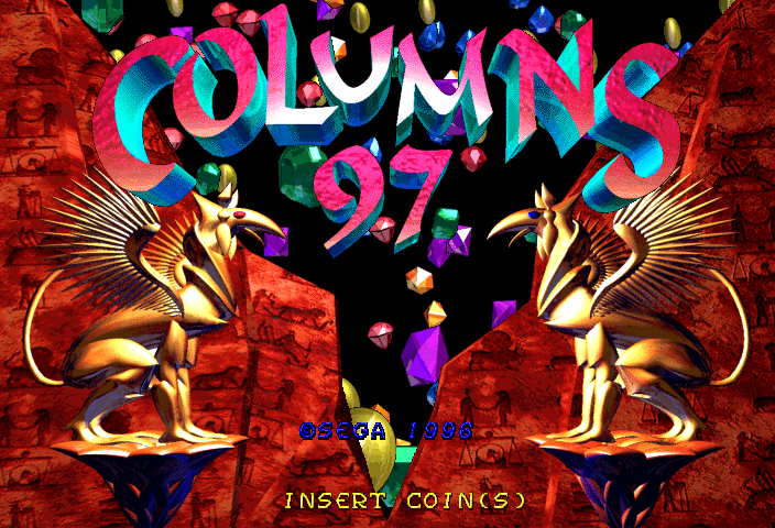 Columns '97 [Model 610-0373-20] screenshot