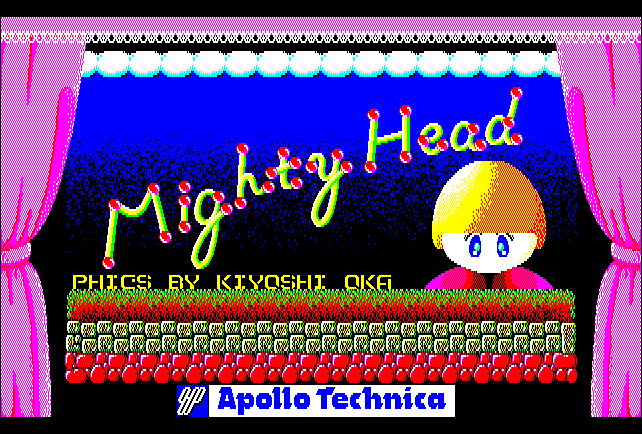 Mighty Head screenshot