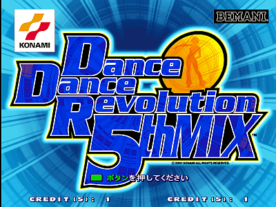 Dance Dance Revolution 5thMix [Model GCA27] screenshot