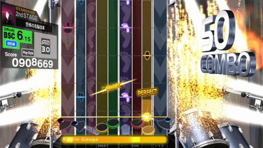 DrumMania XG screenshot
