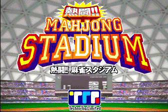 Mahjong Stadium screenshot