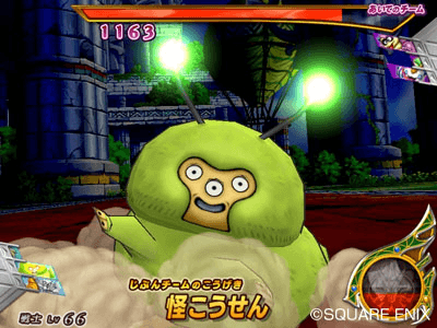 Dragon Quest Monsters - Battle Road II Legends screenshot