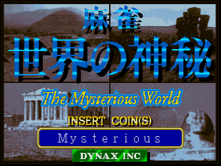 Mahjong The Mysterious World screenshot
